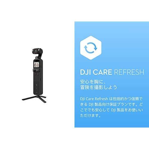 DJI POCKET 2 Creator Combo Black + DJI Care Refresh (1 Year Version)