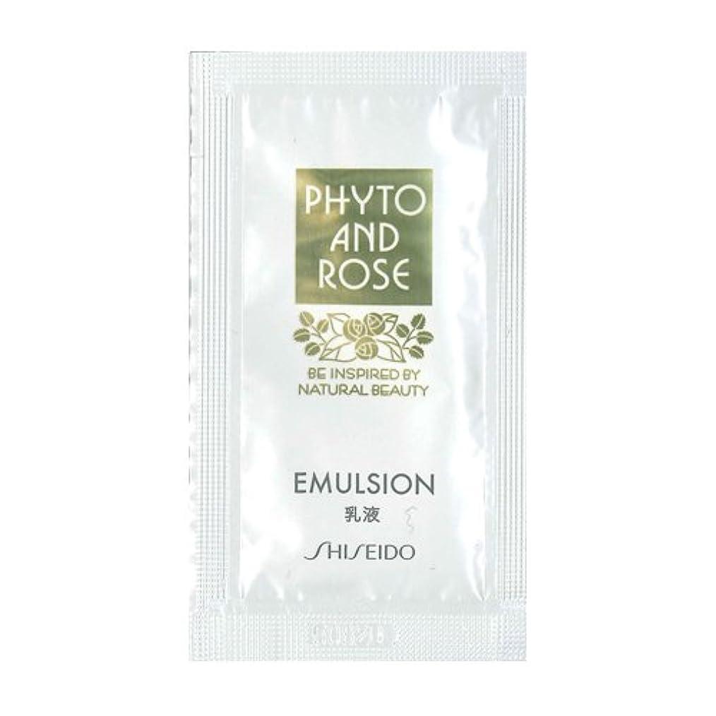 その結果スキャン同種の資生堂 フィトアンドローズ パウチ エマルジョン(乳液) 3ml×500個入り + 圧縮スポンジセット