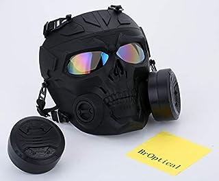 Broptical ガッツ スカル/スケルトン ガスマスク 型 フルフェイスゴーグル 黒 くもり防止ファン搭載 サバゲー マスク フルフェイス