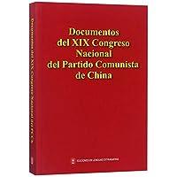 中国共产党第十九次全国代表大会文献(西班牙文版)