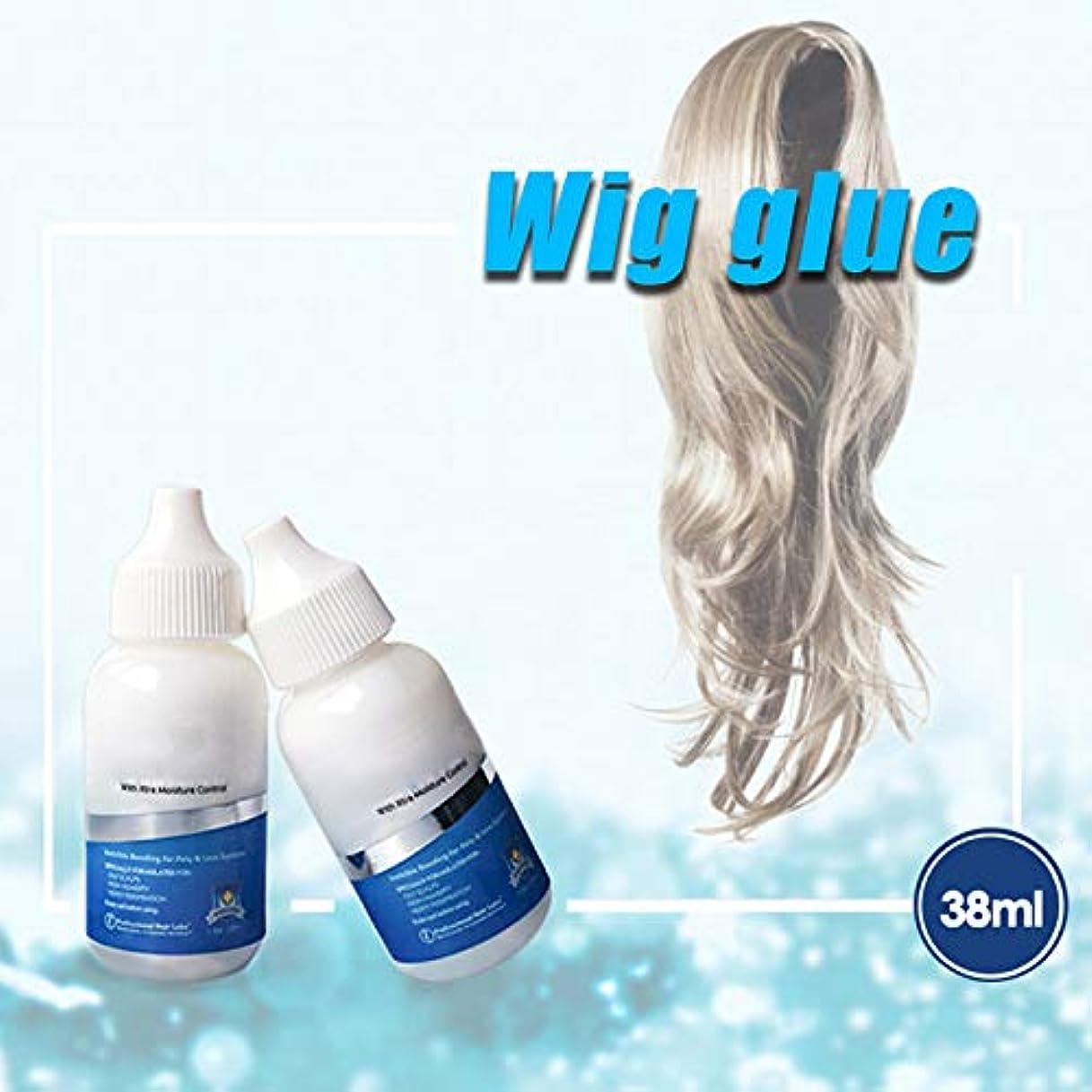 トラブル階下バトルBeaurtty ポリレースヘアピースウィッグのため 髪の交換用接着剤目に見えない 接着剤接着剤余分な水分の制御