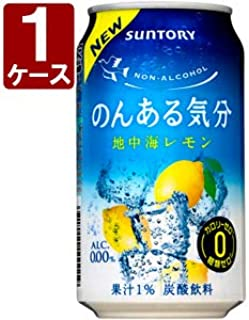 サントリー のんある気分 地中海レモン 350ml缶×24本入
