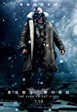 The Dark Knight Rises - Bane – Taiwan Film Poster Plakat