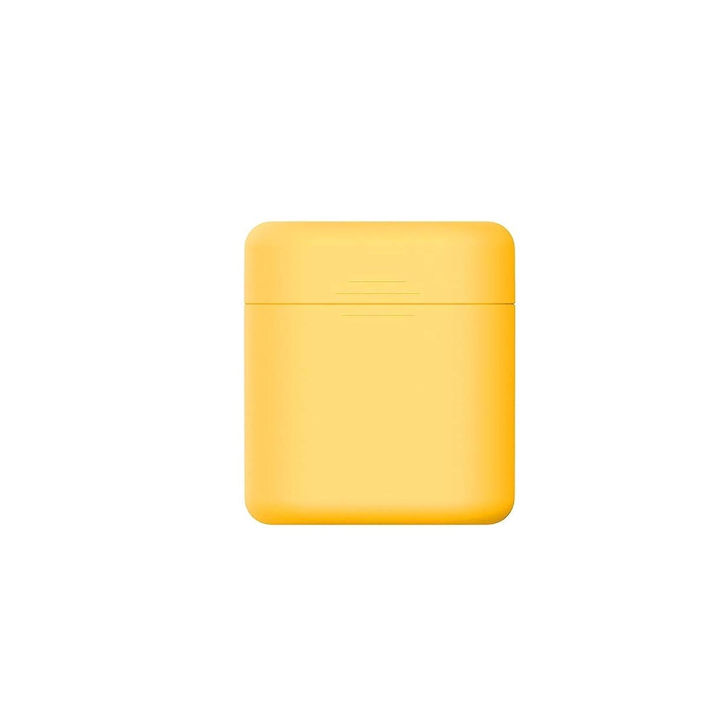 弾性殺人汚染されたHXSD Freebuds2プロ保護カバーFlypodsプロワイヤレスBluetoothヘッドセット保護カバー液体シリコーン超薄型オールインクルーシブソフトシェル 贈り物に適しています (Color : Yellow)