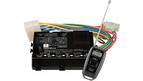 コムテックアンサーバックエンジンスターターBeTimeWR530車検対応双方向タイプターボタイマー機能付COMTEC