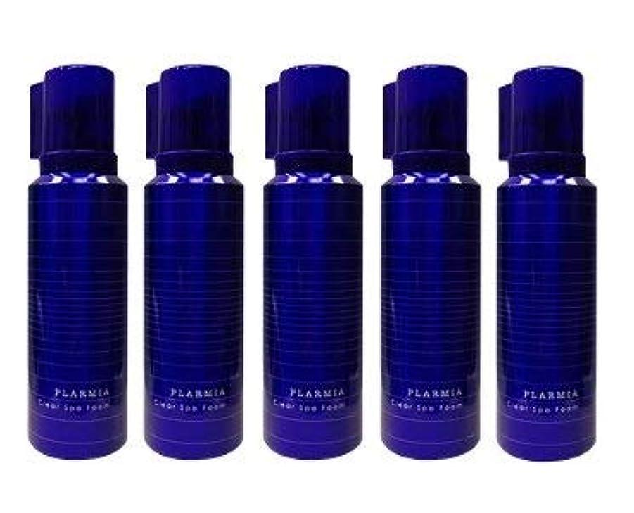 しおれたコンドーム技術【X5個セット】 ミルボン プラーミア クリアスパフォーム 170g 【炭酸スパクレンジング】 Milbon PLARMIA