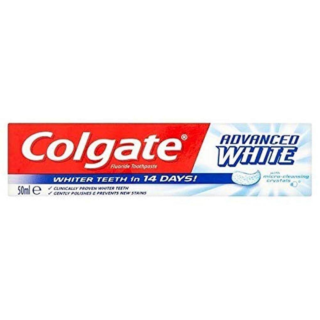 動く修正失効[Colgate ] コルゲートは白ホワイトニング歯磨き粉50ミリリットルを進めました - Colgate Advanced White Whitening Toothpaste 50ml [並行輸入品]