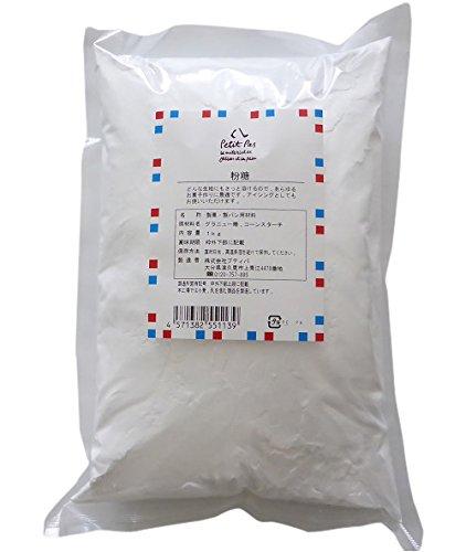 プティパ プティパ 粉糖 1kg