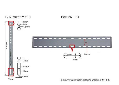 AceofParts『汎用テレビ壁掛け金具角度固定薄型(PLB-141M)』