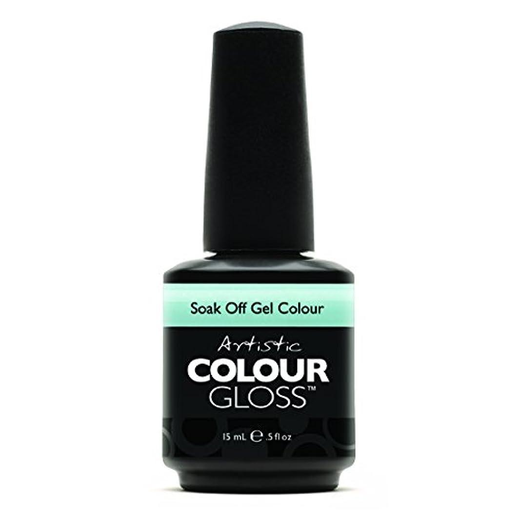 サバント侵入するドキュメンタリーArtistic Colour Gloss - Deblu - 0.5oz / 15ml
