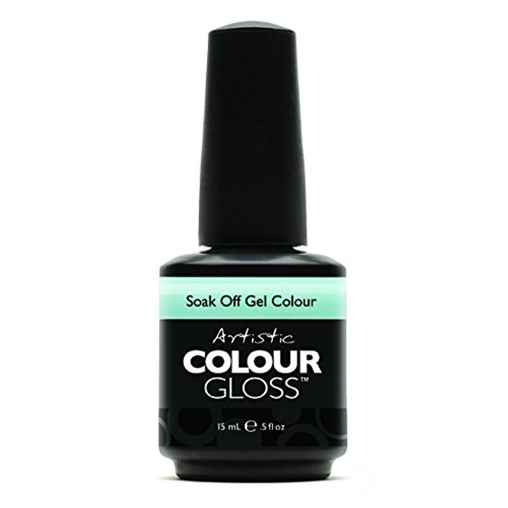 アリーナアンソロジー本質的ではないArtistic Colour Gloss - Deblu - 0.5oz / 15ml
