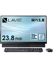 NEC 液晶一体型 デスクトップパソコン LAVIE Direct DA(S) 国内生産 (23.8インチ FHD/Core i7/16GB メモリ/256GB SSD+1TB HDD/地デジ/ブラック)(Officeなし)(Windows 10 Home) WEB限定モデル【Windows 11 無料アップグレード対応】