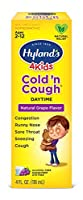 Hylands Homeopathic Cold n Cough - 4 Kids - Grape - 4 oz