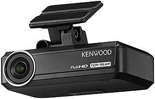 ケンウッド(KENWOOD) 彩速ナビ連携 ドライブレコーダー リア用 DRV-R530