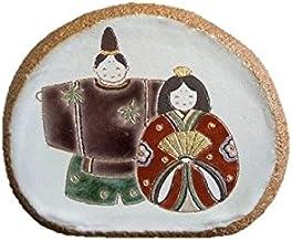 長島萬古焼ひな人形(陶盾)
