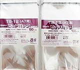 シモジマ 透明袋 OPP袋 ピュアパック T8-12 テープ付き 100枚 × 2袋(開封口止め用シール付) 国産