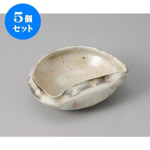5個セット 小鉢 手造粉引貝型小鉢 [12.1 x 10.7 x 5.8cm] 土物 【料亭 旅館 和食器 飲食店 業務用 器 食器】