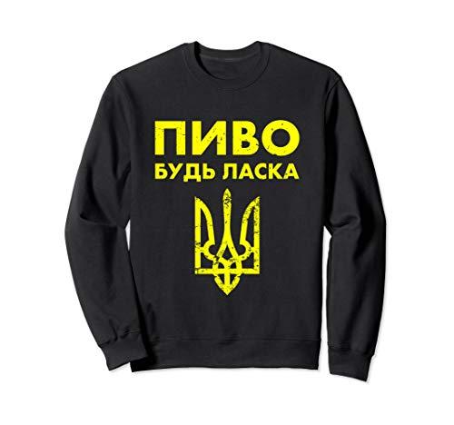 Bier bitte ukrainische Sprache Ukraine-Wappen Vintag Sweatshirt