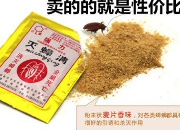 Urhomy ゴキブリ薬 ゴキブリキラー 効果的 ゴキブリの餌 ゴキブリキリングパウダー 強力 10個 ゴキブリ 駆除 殺虫剤 ゴキブリ駆除剤 害虫忌避剤 室内