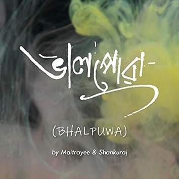 Bhalpuwa (feat. Shankuraj)