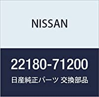 NISSAN (日産) 純正部品 シール O リング 品番22180-71200