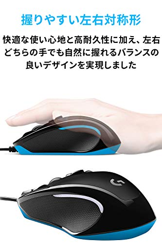LogicoolGゲーミングマウス有線G300Sr左右対称軽量プログラムボタン9個高精度dpi国内正規品