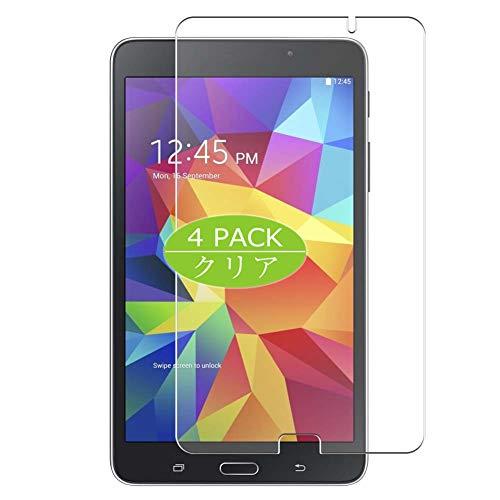 Vaxson - Protector de pantalla para Samsung Galaxy Tab 4 SM-T230/T231 / T235 7' Tab4, protector de pantalla Ultra HD [no vidrio templado] TPU flexible película protectora