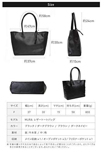 MURAトートバッグ本革メンズ大容量バッグビジネスバッグ(ブラック)