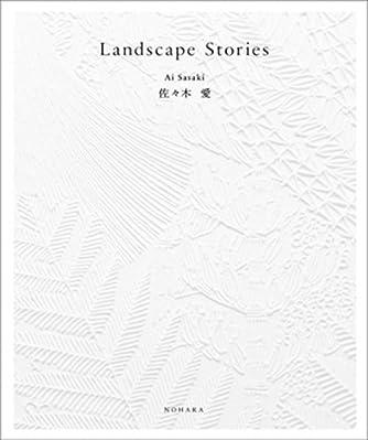 佐々木愛 Landscape Stories