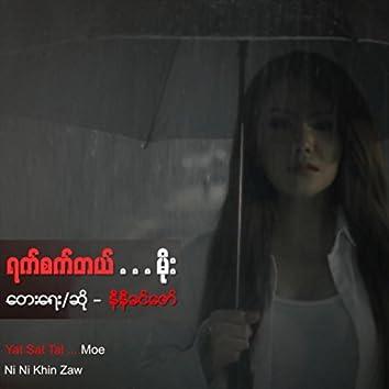 Yat Sat Tal Moe