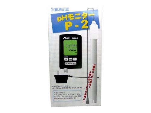 AIネット PHモニター P-2 水質測定器