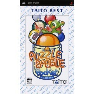 Puzzle Bobble Pocket (Taito Best)