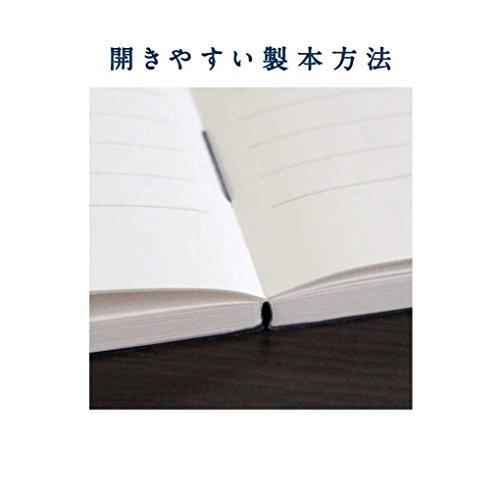 日本ノート(アピカ)『プレミアムC.D.ノートブックA5無罫』