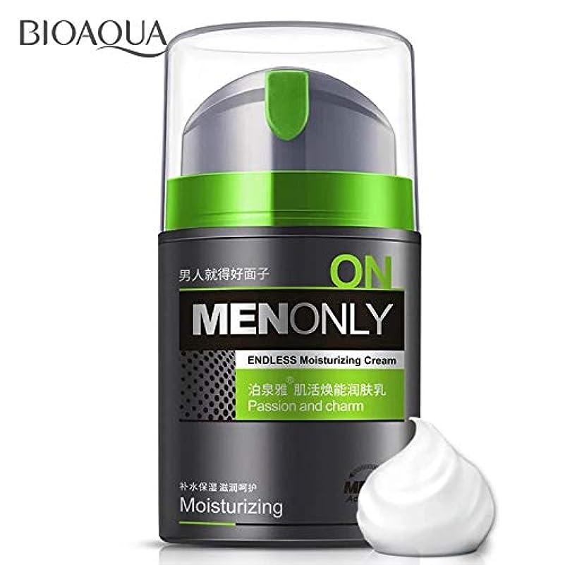 無礼にバブル大きなスケールで見るとBIOAQUA男性保湿オイルコントロールフェイスクリームアンチリンクルデイクリーム寧ケア
