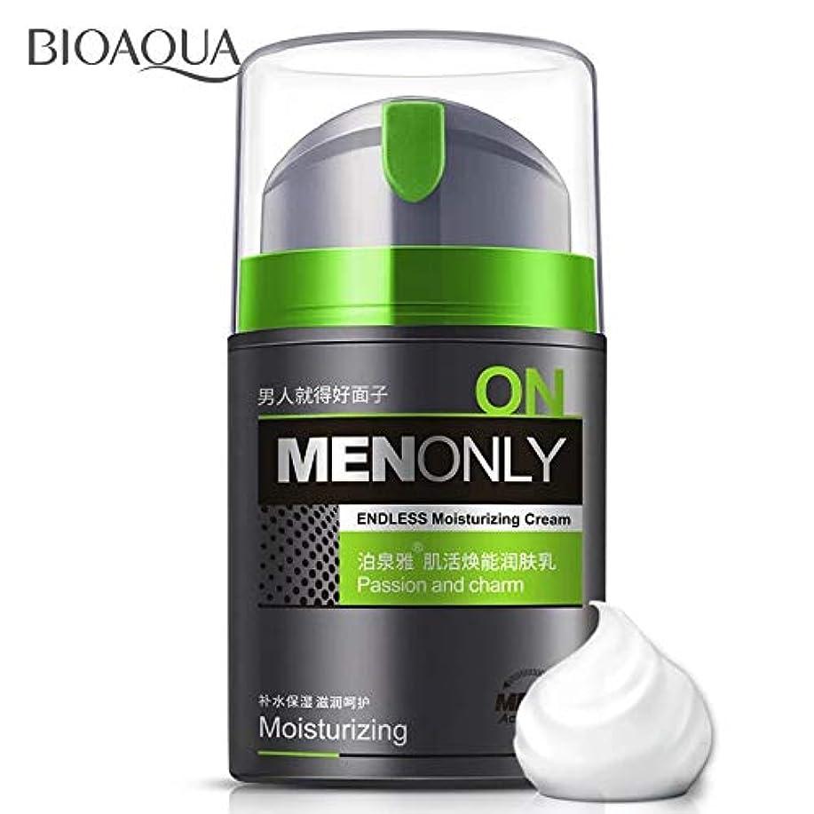 コンセンサス抑制する計算BIOAQUA男性保湿オイルコントロールフェイスクリームアンチリンクルデイクリーム寧ケア