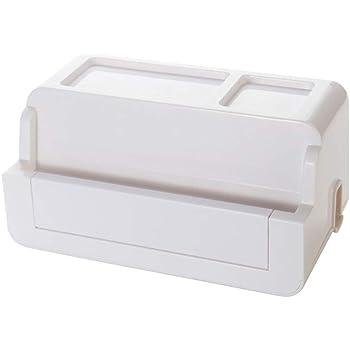 Yardwe Caja Cables Organizador para almacenaje de Cables enrutador Cargadores adaptadores regletas (Blanco): Amazon.es: Hogar