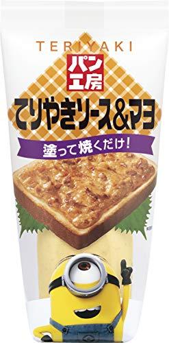 キユーピー パン工房 てりやきソース&マヨ 150g ×4個