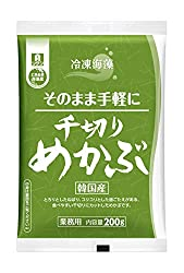 [冷凍] 理研 冷凍海藻 そのまま手軽に千切りめかぶ 韓国産 200g