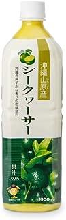 shikuwasa drink