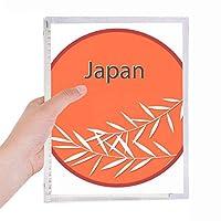 日本文化の竹のパターン 硬質プラスチックルーズリーフノートノート