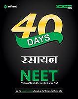 40 Days NEET Rasayan 2019