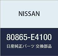 NISSAN(ニッサン) 日産純正部品 カバー、ロツクノブ 80865-E4100