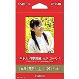 キヤノン 写真用紙 光沢 ゴールド L判 100枚 GL-101L100 2個セット