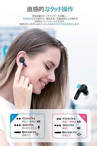 【2020 iF & CES受賞】EarFun Air Bluetooth 5.0 ワイヤレスイヤホン タッチ式 自動装着検出 最新のTWS技術 35時間再生 ワイヤレス充電 USB-C充電 16段階音量調節 IPX7防水 自動ペアリング 【iF & CES受賞 / 6mm高感度複合ドライバー / AAC対応/技適&PSE認証済み】 ハンズフリー通話 音声アシスト機能 (ブラック)