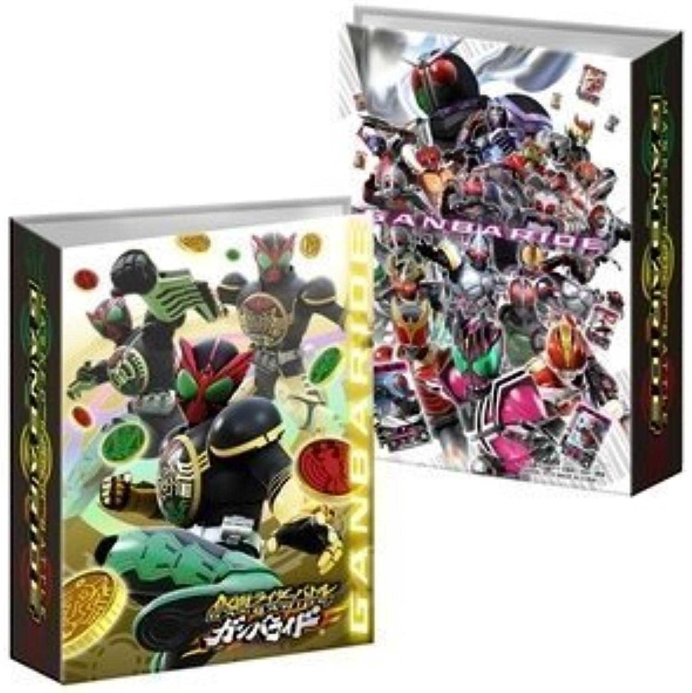 Kamen Rider Battle Ganbaride Deck Carrying File