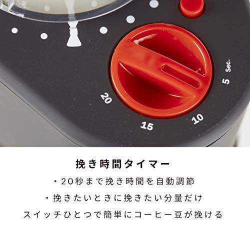 BODUMボダムBISTROビストロ電気式コーヒーグラインダーブラック【正規品】10903-01JP-3