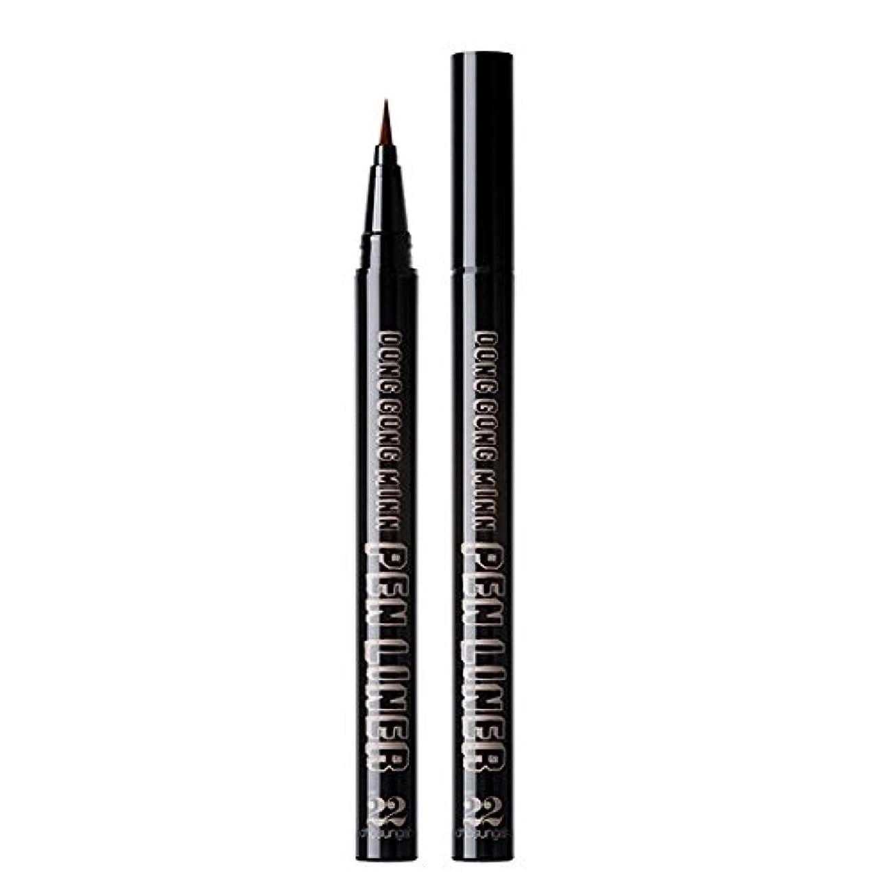 刈り取る支配的恋人chosungah22 Dong Gong Minn Pen Liner 0.5g/チョソンア22 瞳孔 美人 ペンライナー 0.5g (#Brown) [並行輸入品]