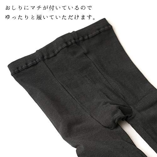 Homie(ホミー)HL-005コットンリネンフィットレギンス(ブラック)レギンススパッツレディース日本製
