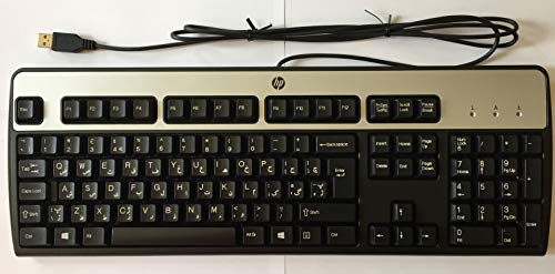 Farsi Tastatur HP Perser Sprachen Tastatur USB Hewlett Packard