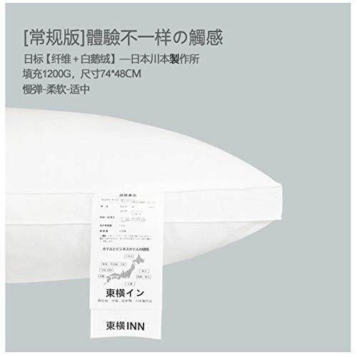 xurupeng almohada japonesa de terciopelo de plumas de exportación, algodón de plumón de ganso súper suave, almohada individual para adultos para proteger la columna cervical